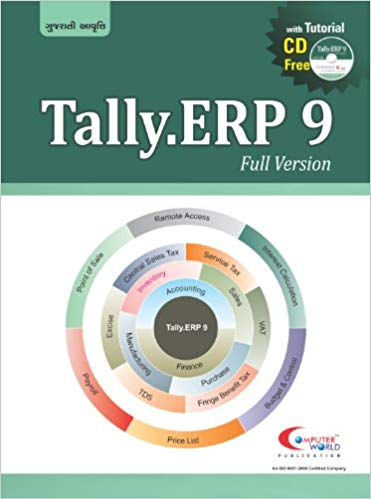 tally erp 9 crack key